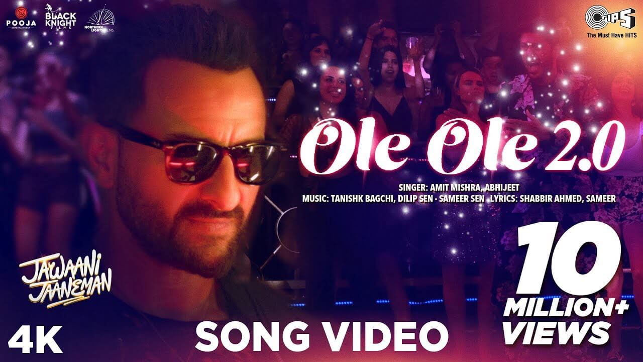 Top Bollywood Songs 2019 Archives Yoursongslyrics We have put together the lyrics of best hindi songs also lyrics of best new single songs from the latest bollywood movies, albums along with the original music videos from their original youtube channel and details about singers. top bollywood songs 2019 archives yoursongslyrics